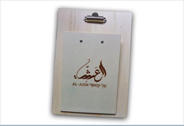תפריט למסעדות אל-עאשי