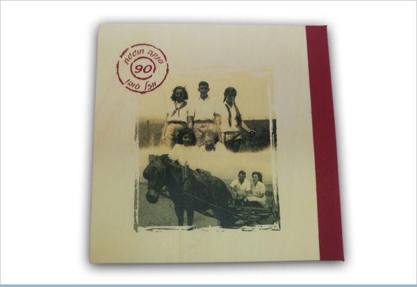 אלבום עץ פנינה חוגגת 90