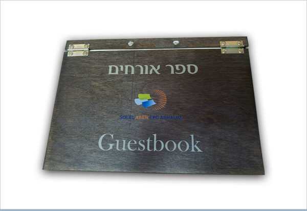 ספר אורחים Guestbook