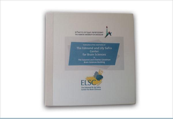 ספר אורחים ELSC