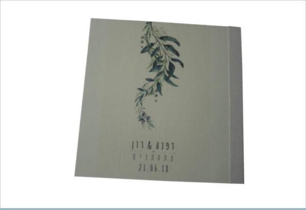 אלבום אורחים לחתונה אלבום כיסים בכריכת עץ