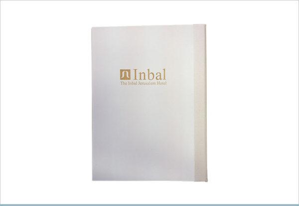תפריט למסעדה Inbal
