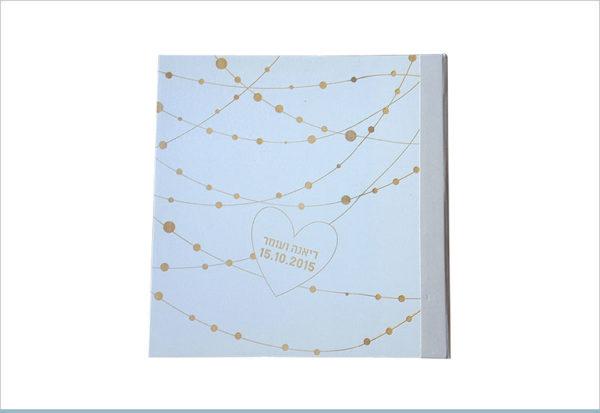 ספר אורחים לחתונה דיאנה ועומר
