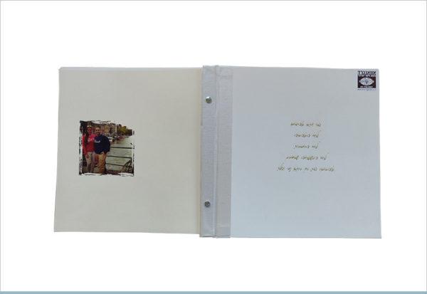 אלבום חתונה יותם וגבי