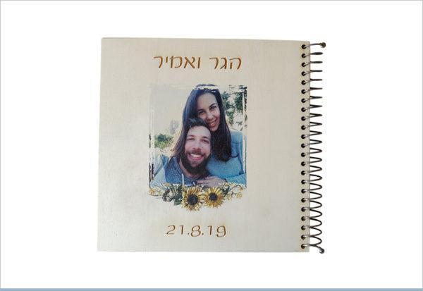 אלבום אורחים לחתונה הגר ואמיר