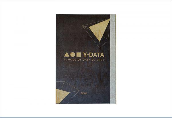 ספרי אורחים אלבום Y-DATA
