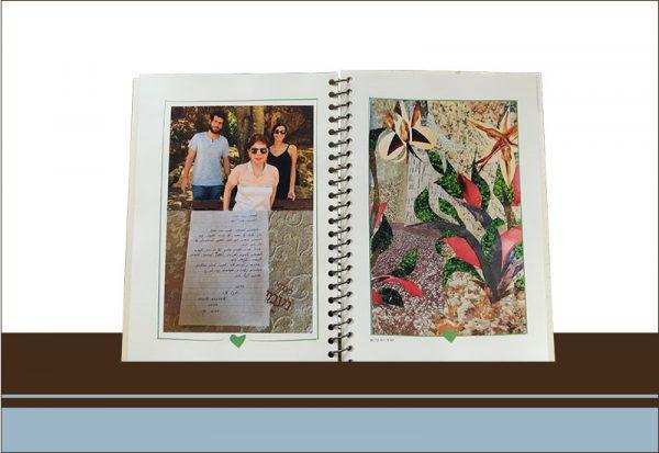 אלבום חתונה יהלי ואורי