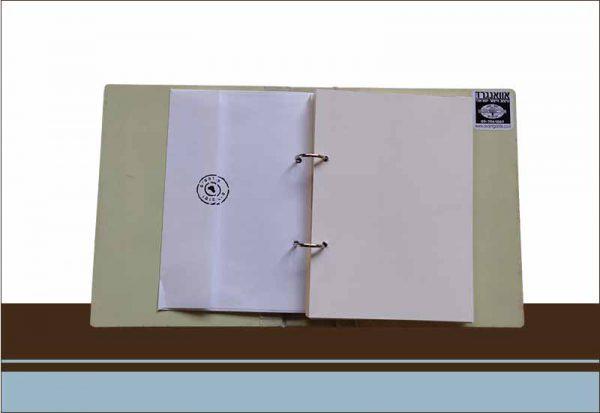 ספר המתכונים אלה ואורי